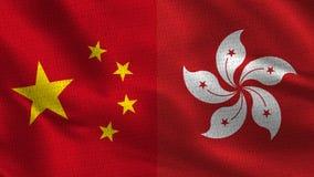China y Hong Kong - dos medias banderas junto Ilustración del Vector