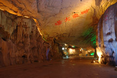 China-Yixin-Large karst cave Stock Images