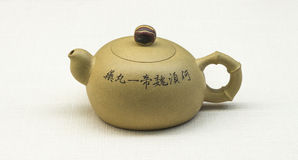 China yixing purple sand teapot Royalty Free Stock Photography