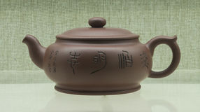 China yixing teapot Stock Photo