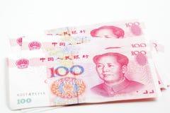 China yuan Stock Image