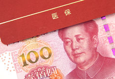 China yuan and medical insurance bankbook Stock Photos