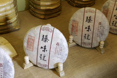 China yunnan pu'er tea Stock Photography