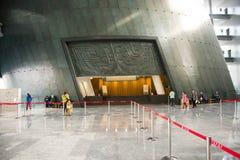 ChinaAsia, Beijing, the capital museum, indoor Stock Photography