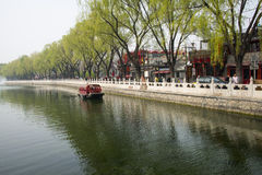 ChinaAsia, Beijing, the Shichahai scenic area, Architecture and landscape Stock Image