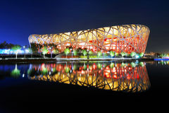 Chinanationales Olympics-Stadion Stockbild