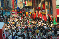 Chinas Nationaltagfeier Lizenzfreie Stockfotos