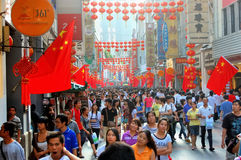 Chinas Nationaltagfeier Stockfoto