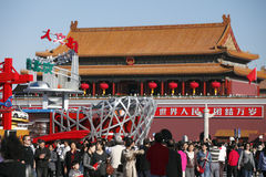 Chinas Nationaltagfeier Stockfotos