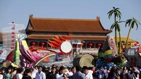 Chinas Nationaltagfeier Stockbild