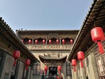 Chinas Touristenattraktion, das Hofhaus in Changs Landsitz stockbild