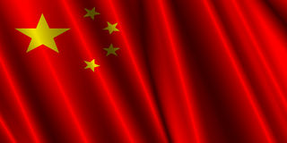 Chinasatin flag Stock Image