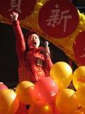 Chinase新年度 库存照片
