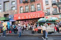 Chinatown σε NYC Στοκ φωτογραφία με δικαίωμα ελεύθερης χρήσης