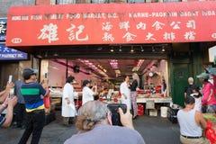 Chinatown σε NYC Στοκ εικόνα με δικαίωμα ελεύθερης χρήσης