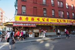 Chinatown σε NYC Στοκ Φωτογραφία