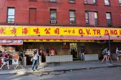 Chinatown σε NYC Στοκ εικόνες με δικαίωμα ελεύθερης χρήσης