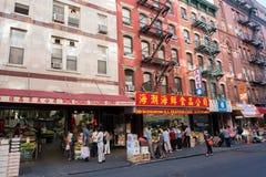 Chinatown σε NYC Στοκ φωτογραφίες με δικαίωμα ελεύθερης χρήσης
