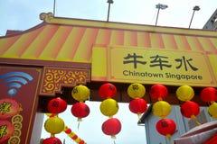 chinatown Σινγκαπούρη Στοκ Εικόνα