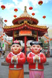 chinatown япония kobe стоковое фото rf