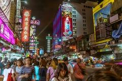 chinatown Royaltyfri Bild