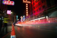 CHINATOWN, BANGKOK, THAILAND - Apr 27, 2017: At China Town bangkok cars light trail Royalty Free Stock Images