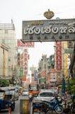 Chinatown, Bangkok Stock Photography