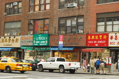 Chinatown-Bezirk in NYC am 17. Juni 2008, NYC Stockfoto