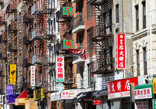 Chinatown Block in New York City Royalty Free Stock Photos