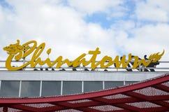 Chinatown, Brisbane -Queensland Australia Royalty Free Stock Photos
