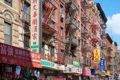 Chinatown budynki w czerwonych cegłach w Nowy Jork i ulicy Obraz Royalty Free