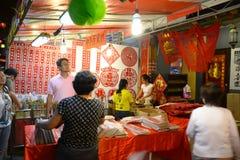 Chinatown dans la perspective de nouvelle année chinoise Photo stock