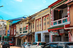 Chinatown. Daytime at chinatown,Kuala Terengganu Stock Photography