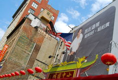 Chinatown district in the summer, NYC Stock Image