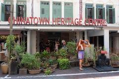 Chinatown dziedzictwa centre tworzył wśrodku historycznie ikonowych projektujących budynków lokalizować w Porcelanowym miasteczku obrazy stock