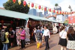 Chinatown em Singapore Imagem de Stock Royalty Free