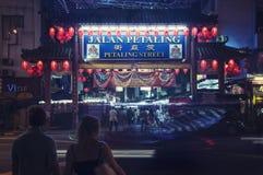 Chinatown en Kuala Lumpur Image libre de droits