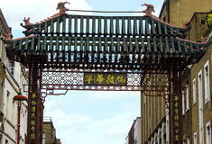 Chinatown entrance in London Stock Photography