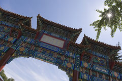 ChinaTown gateway in Beijing China Stock Image