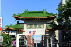 Chinatown Gateway in Boston, Massachusetts Royalty Free Stock Photography