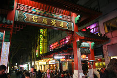 Chinatown i Sydney Australien, på natten. Arkivbilder