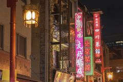 chinatown japan kobe Royaltyfria Foton