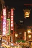 chinatown japan kobe Royaltyfria Bilder
