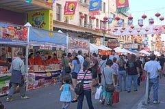 Chinatown jesieni księżyc Roczny festiwal Obraz Stock