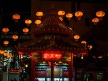 Chinatown in Kobe lizenzfreie stockfotografie