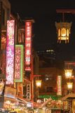 Chinatown in Kobe, Japan stockfotos