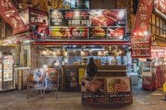 Chinatown in Kobe, Japan lizenzfreies stockfoto