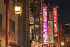 Chinatown in Kobe, Japan lizenzfreie stockfotos