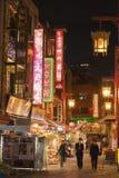 Chinatown in Kobe, Japan stockbilder