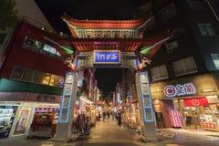 Chinatown in Kobe, Japan lizenzfreie stockbilder